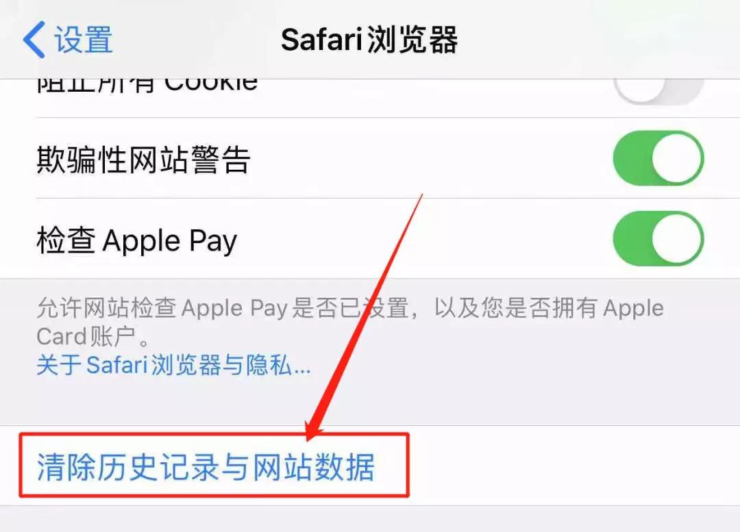 苹果免越狱无视软件掉签名