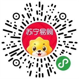 苏宁易购百亿补贴49元换苹果/华为/小米等手机电池 -1
